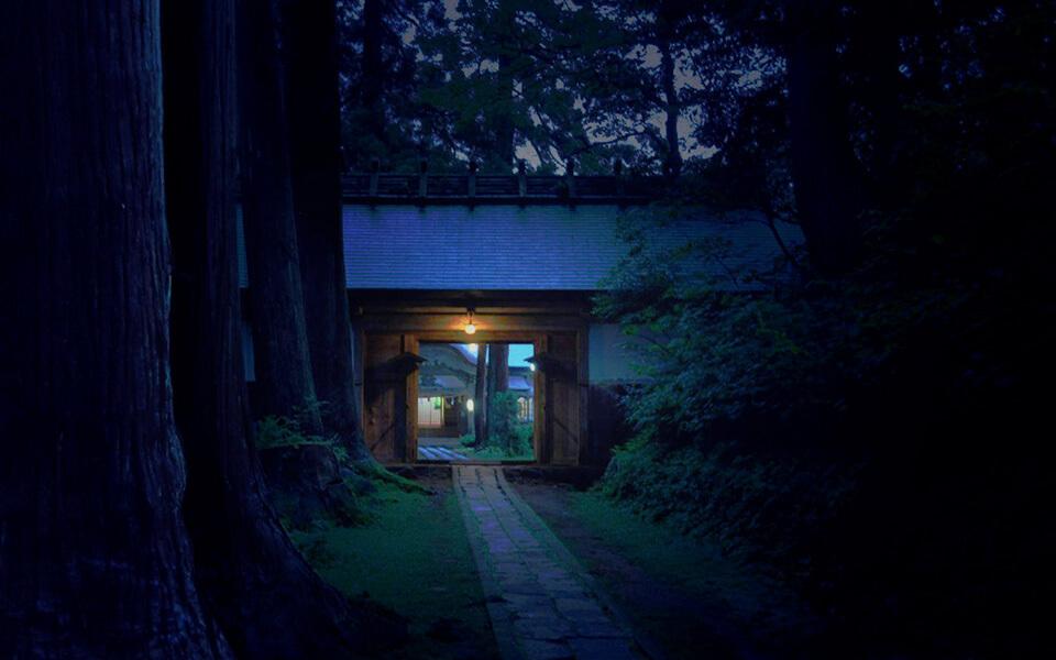 森の中の宿坊